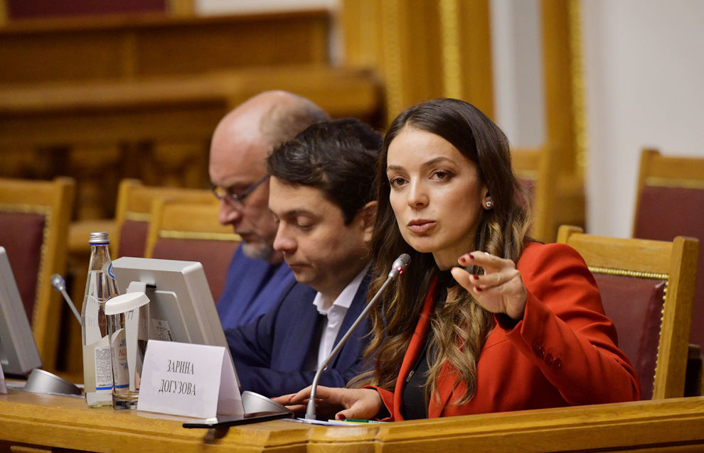 "Head of the Federal Agency for Tourism (Rostourism) Zarina Doguzova speaks at the plenary session ""Arctic tourism, unique features and development prospects"" at the Accessible Arctic forum in St. Petersburg"