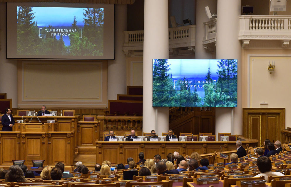 The First International Arctic Media Congress and the Accessible Arctic forum in St. Petersburg