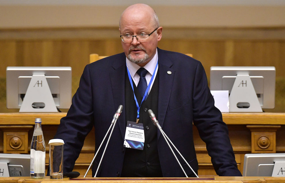 "Kirill Chistyakov, Vice President of the Russian Geographical Society, speaks at the plenary session ""Arctic tourism, unique features and development prospects"" at the Accessible Arctic forum in St. Petersburg"