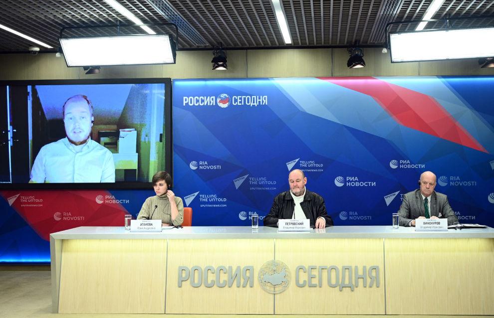 Участники онлайн-сессии «Холодная информационная война в Арктике» в рамках II Международного «Северного форума по устойчивому развитию»