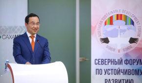 Минвостокразвития поддержит инициативы главы Якутии по принятию законов о вечной мерзлоте и добыче мамонтовой кости