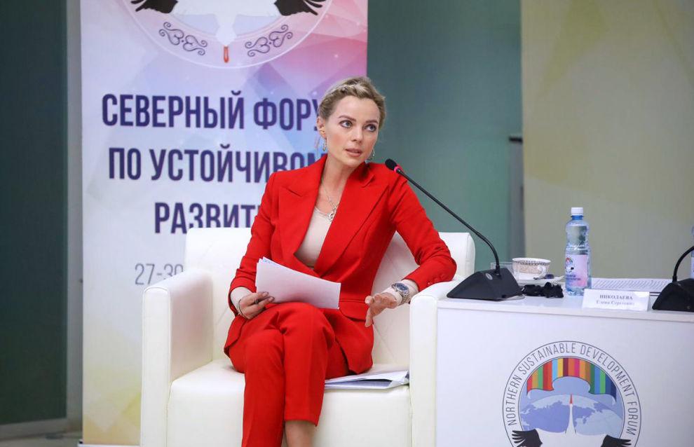 Модератор пленарного заседания II Международного «Северного форума по устойчивому развитию»