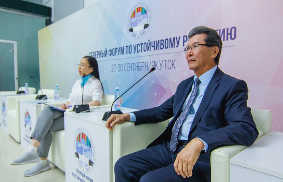 Участники II Международного «Северного форума по устойчивому развитию»