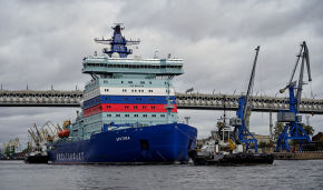 Nuclear icebreaker Arktika reaches the North Pole