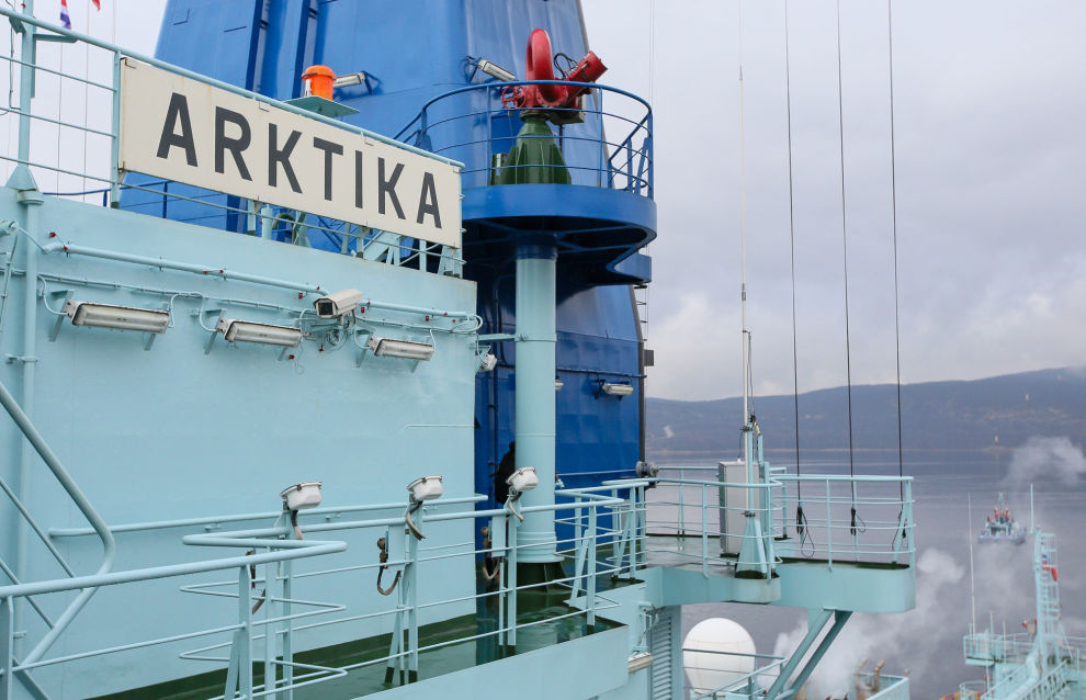 Russian Arktika nuclear-powered icebreaker arrives in the port of Murmansk after ice trials in the Arctic Ocean, in Murmansk, Russia. The ice-breaker left St. Petersburg on September 22 and made a 21 day journey of 4,800 nautical miles