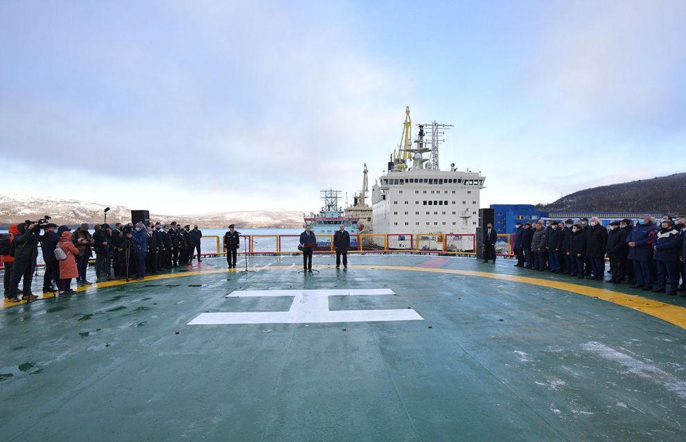 Председатель правительства России Михаил Мишустин во время торжественной церемонии приёмки головного универсального атомного ледокола «Арктика» в ходе рабочей поездки в Мурманск