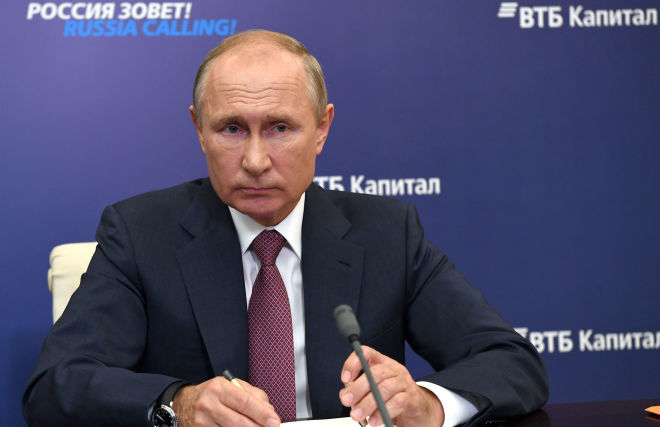 Vladimir Putin identifies key objective of implementing Artic projects