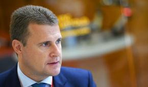 Алексей Чекунков назначен на должность министра по развитию Дальнего Востока и Арктики