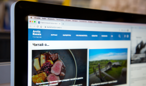 Ministry for Development of Russian Far East launches online platform to promote Arctic tourism