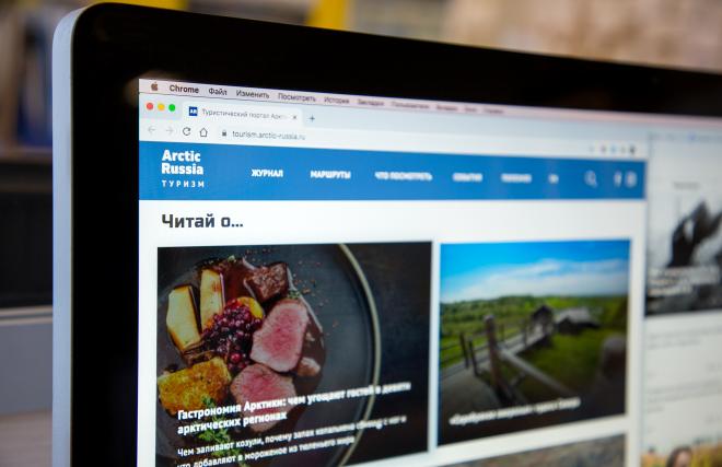 MinistryforDevelopmentofRussian Far Eastlaunches online platform to promote Arctic tourism