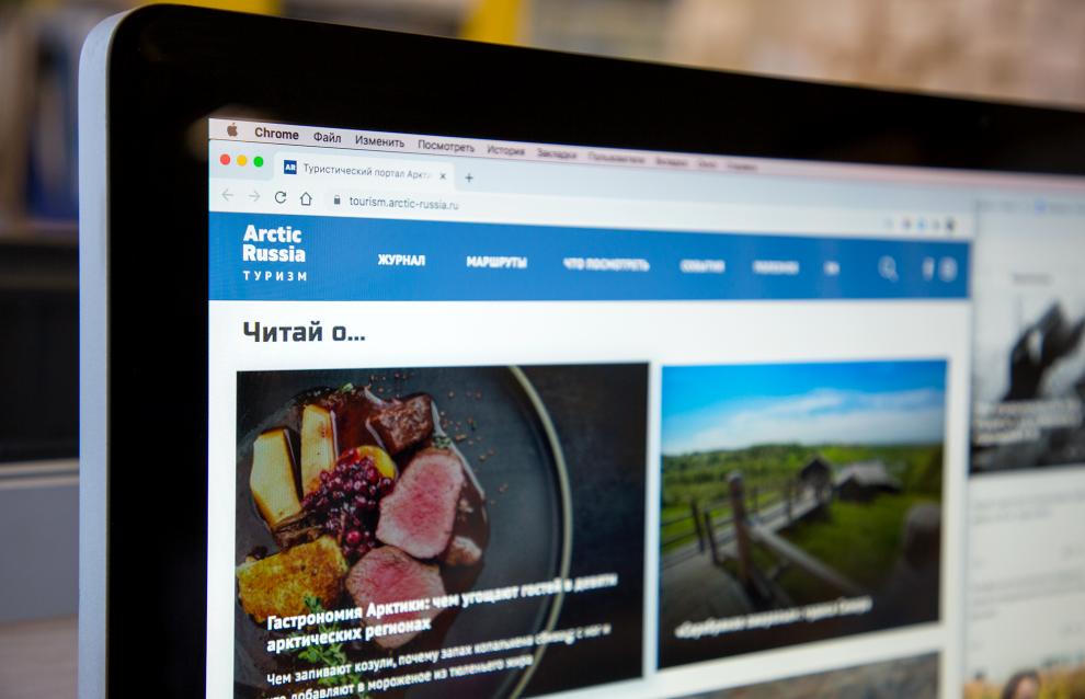 Минвостокразвития запустило интернет-платформу для продвижения туризма в Арктике