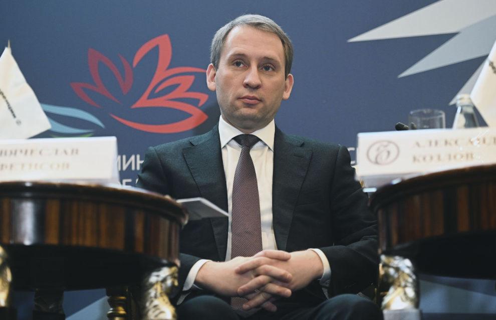 Министр природных ресурсов и экологии РФ Александр Козлов принимает участие в Международном форуме Дни Арктики и Антарктики в Москве