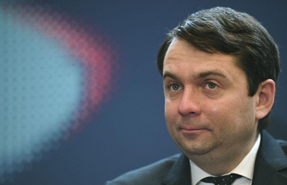 Губернатор Мурманской области Андрей Чибис принимает участие в Международном форуме Дни Арктики и Антарктики в Москве