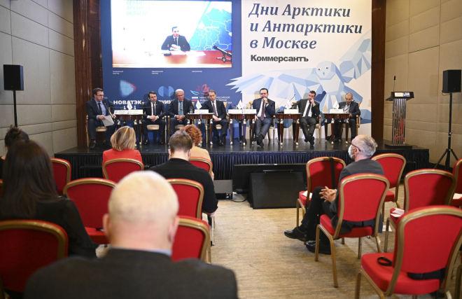 Участники международного форума «Дни Арктики и Антарктики - 2020»