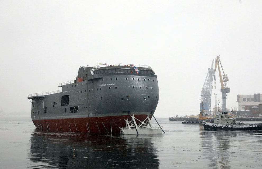 Ice-resistant Arctic platform's maiden voyage set for 2022