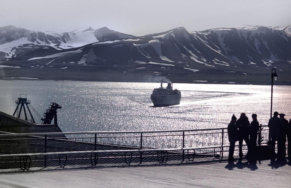 Норвегия выдаст разрешения на добычу нефти в Арктике во втором квартале 2021 года