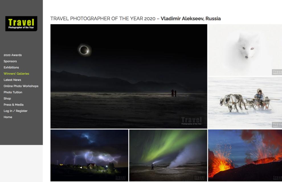 Оленеводы принесли россиянину победу в международном конкурсе тревел-фотографов