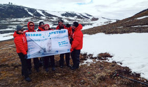First stage of Master of the Arctic expedition ends