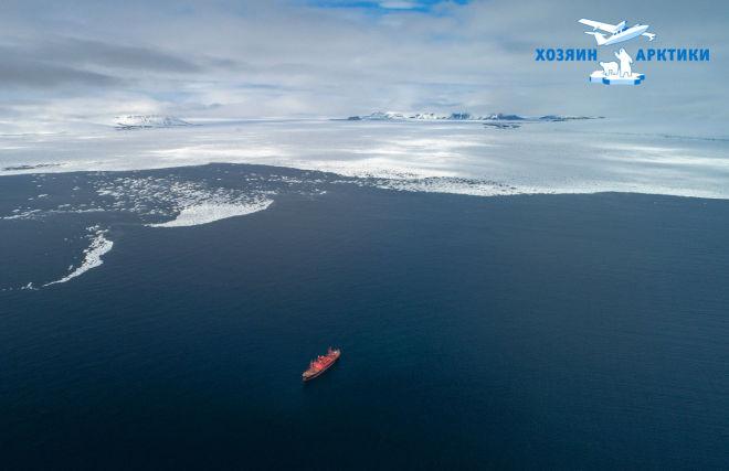 Фотовыставка, посвящённая Арктике, откроется в Москве 22 сентября