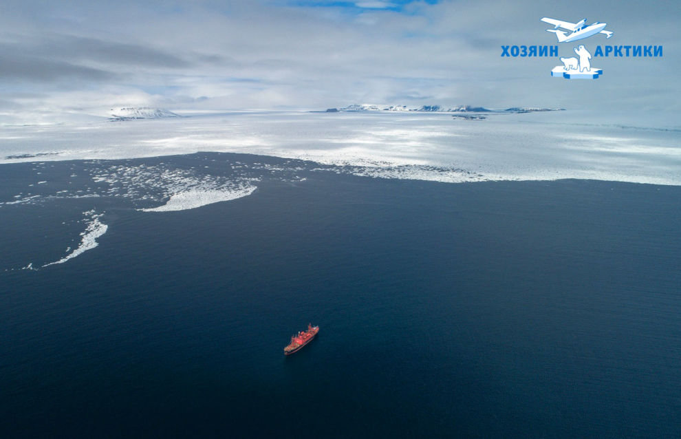 Arctic photo exhibition to open in Moscow September 22