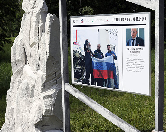 A stand dedicated to Anatoly Sagalevich