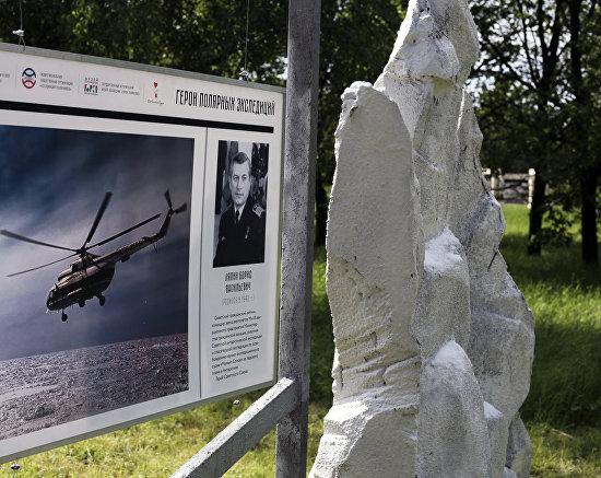 A stand dedicated to Boris Lyalin