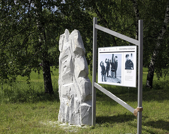 Стенд, посвящённый Ивану Дмитриевичу Папанину