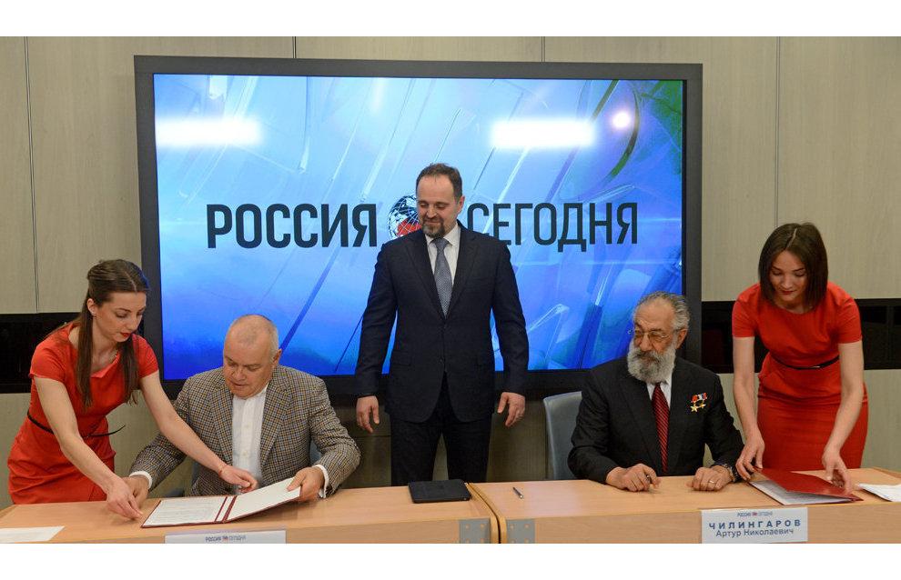 Rossiya Segodnya signs agreement with Association of Polar Explorers