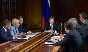 Совещание премьер-министра РФ Дмитрия Медведева с вице-премьерами