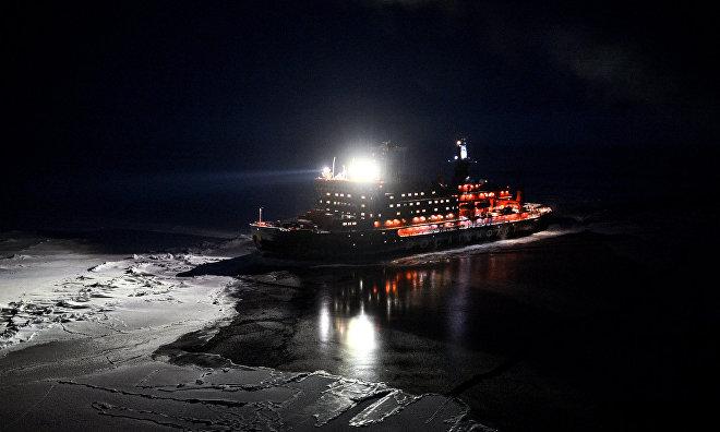 Nuclear icebreaker