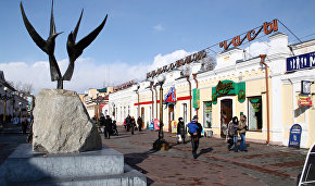 18th Forum of the Arctic University Council opens in Ulan-Ude