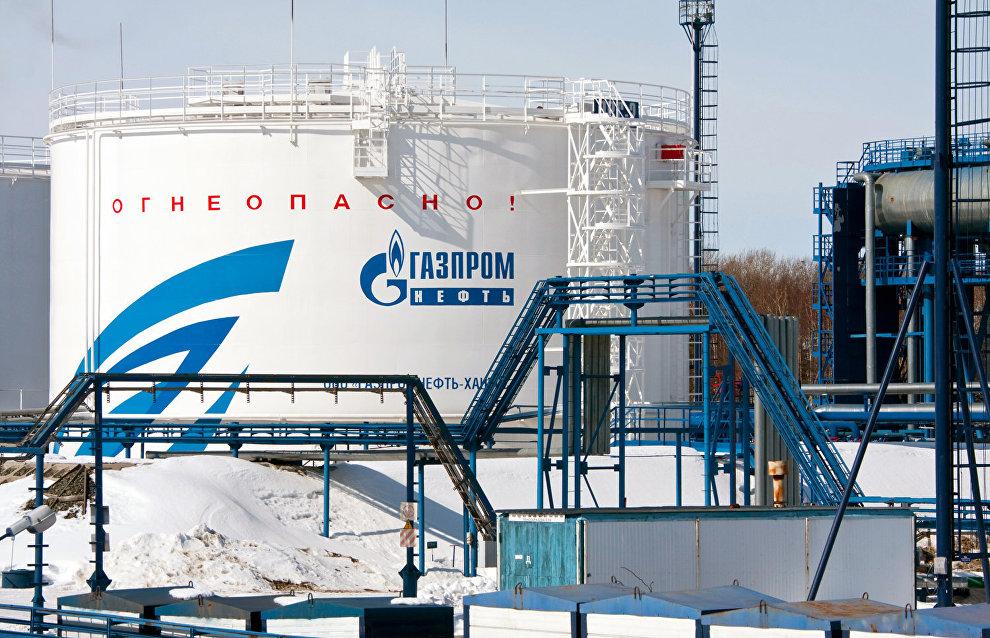 Gazpromneft lands two Arctic shelf licenses