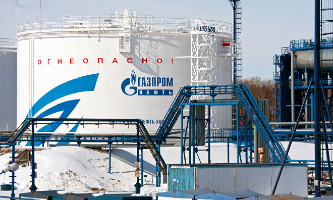 Gazpromneft lands two Arctic shelf licenses