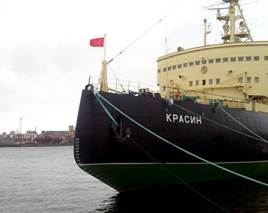 Icebreaker Krasin