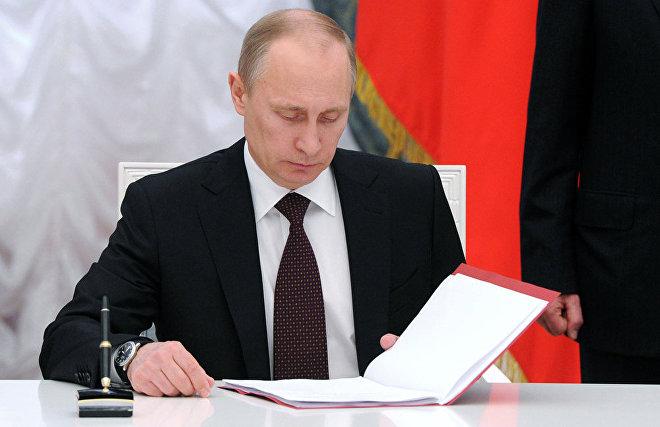 Путин подписал закон о льготах по НДПИ и НДД в Арктике