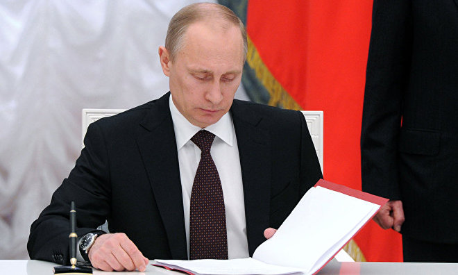 Russia's small indigenous ethnic entities receive new rights