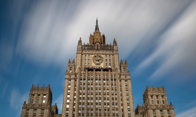 Russian Foreign Ministry: Partnership policy to determine the future of the Arctic