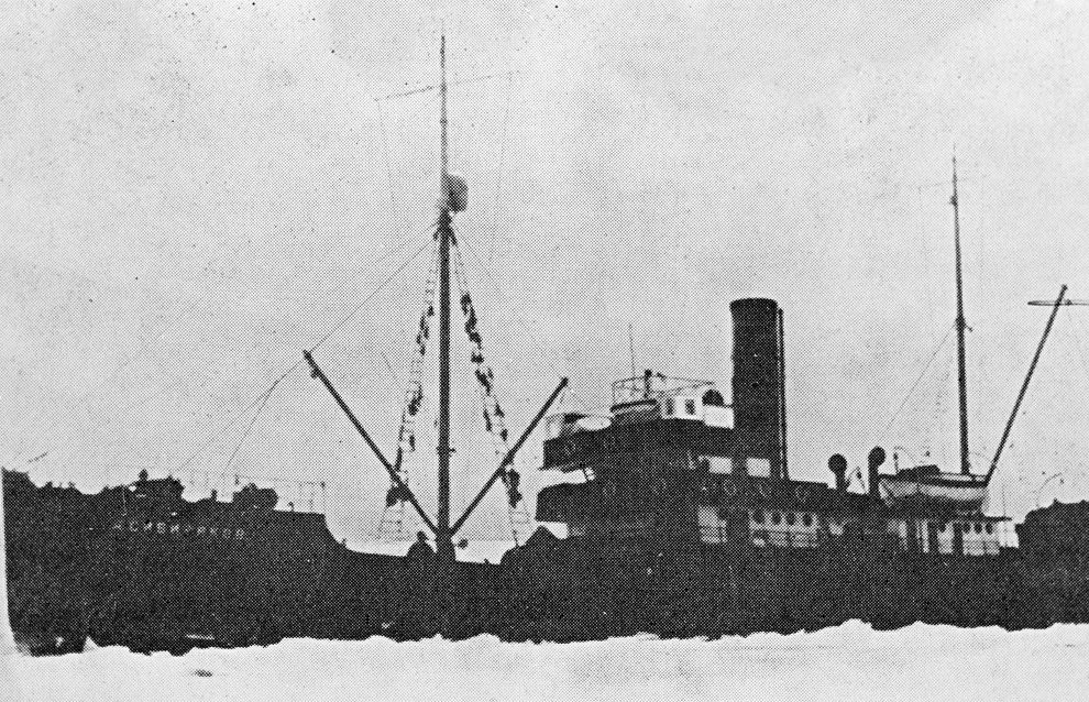 Kara Expedition to explore A. Sibiryakov steamer sunk in 1942