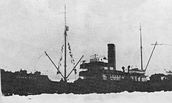 Arctic expedition sets out to explore sunken WWII convoy