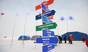 Эвакуация дрейфующей полярной станции «Северный полюс – 2015» завершилась