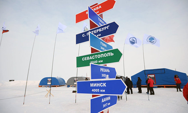 Evacuation of North Pole 2015 drifting station complete