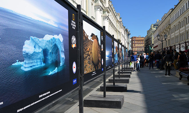 Russian North photo exhibit opens in Moscow