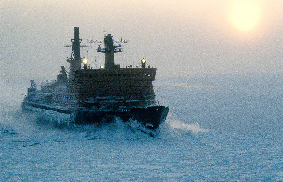 New generation icebreaker to be launched in May 2016