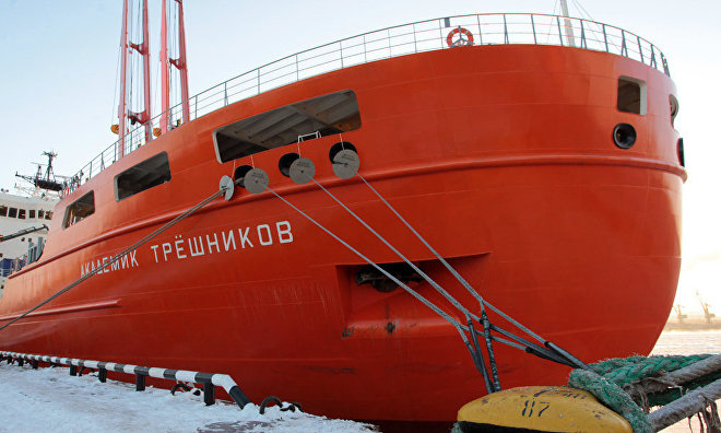Russian-US expedition to study Arctic climate change