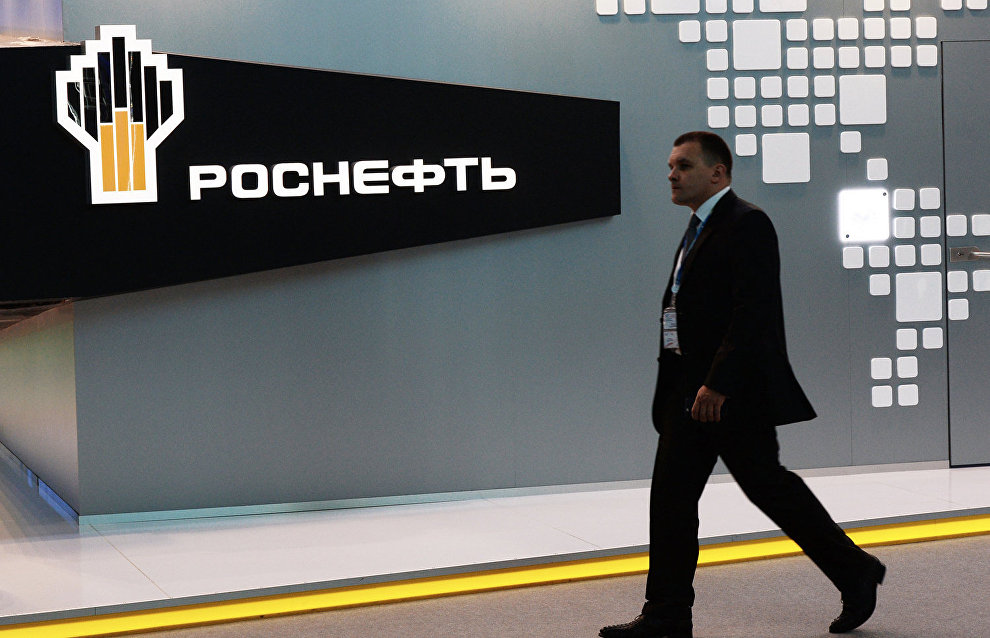 Rosneft to explore seabed geology in the Laptev Sea