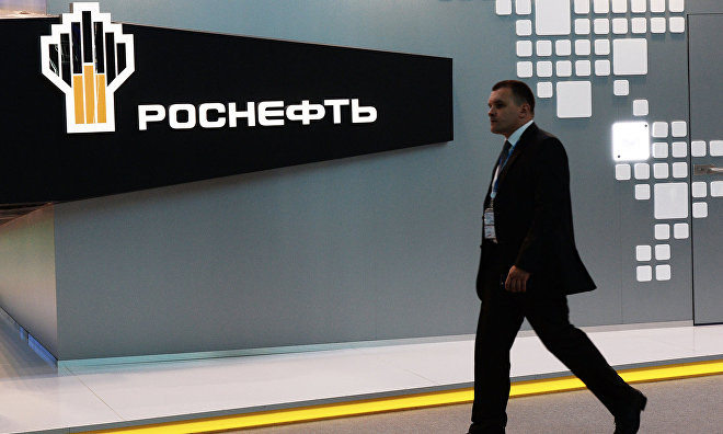 Rosneft completes 2015 shelf prospecting program