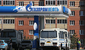 Gazpromneft begins geological exploration on the shelf of the East-Siberian and Chukchee seas