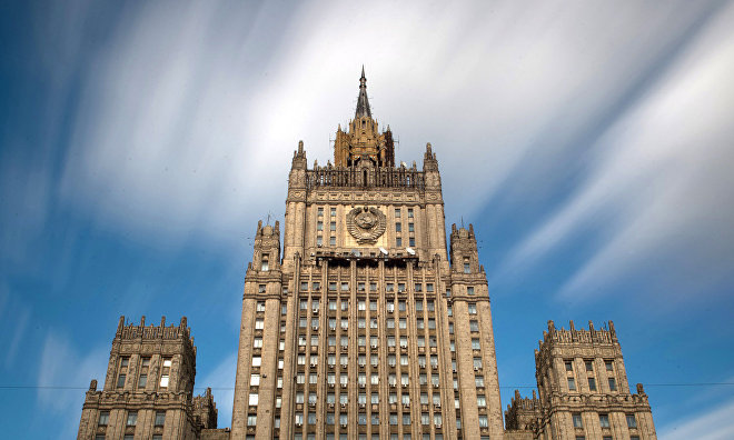 МИД РФ расценивает планы НАТО провести мероприятия на Шпицбергене как провокацию