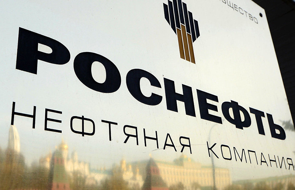Rosneft and Alltech Group form a joint venture for the Pechora LNG project