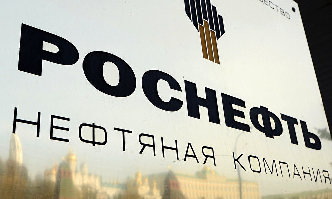 Rosneft to finance polar bear studies